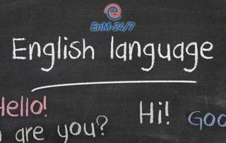 Englisch_nach_Mass_Improve